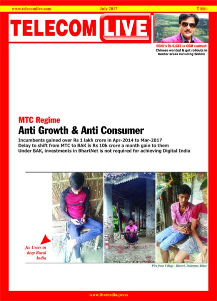 TL cover -JUl 2017